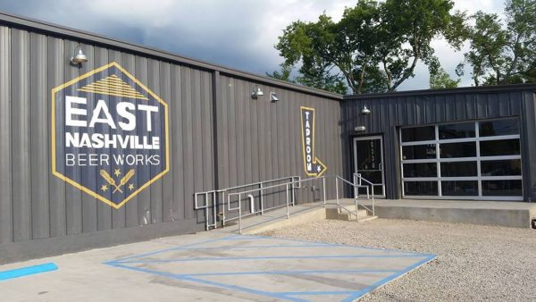 Micro Brewery Opens Up on Trinity Lane